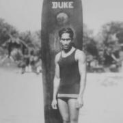 duke surf